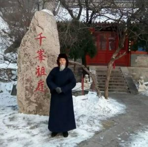 Daoist Tips for surviving the winter - Lishi Leeds Tai Chi